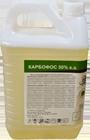 Купить средство карбофос от тараканов; блох; постельных клопов; карбофос канистра 5 литров купить для самостоятельной обработки; эффективное средство карбофос от насекомых; купить карбофос 5 литров в москве с доставкой
