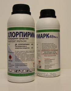 Хлорпиримарк от постельных клопов купить сегодня; самое эффективное средство от постельных клопов купить цена; средство хлорпиримарк нидерланды; препарат хлорпиримарк от клопов стоимость; хлорпиримарк цена купить доставка