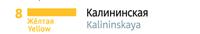 Доставка средства от клопов и тараканов в Новокосино