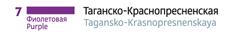 Доставка средства от клопов и тараканов в Котельники