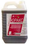 Купить Юракс 25% 5 литров, средство юракс 5 литров купить, юракс от постельных клопов и тараканов, Юракс 25% к.э.